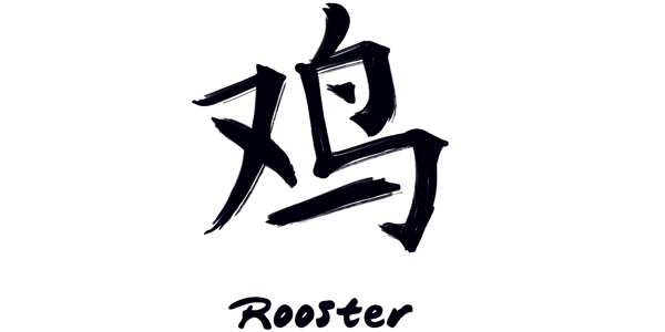 How to write rooster in chinese