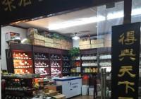 Theewinkel in Beijing.1